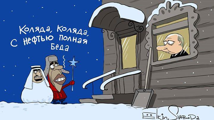"""Керри заявил о """"дополнительных возможностях"""" в решении конфликта в Украине - Цензор.НЕТ 464"""