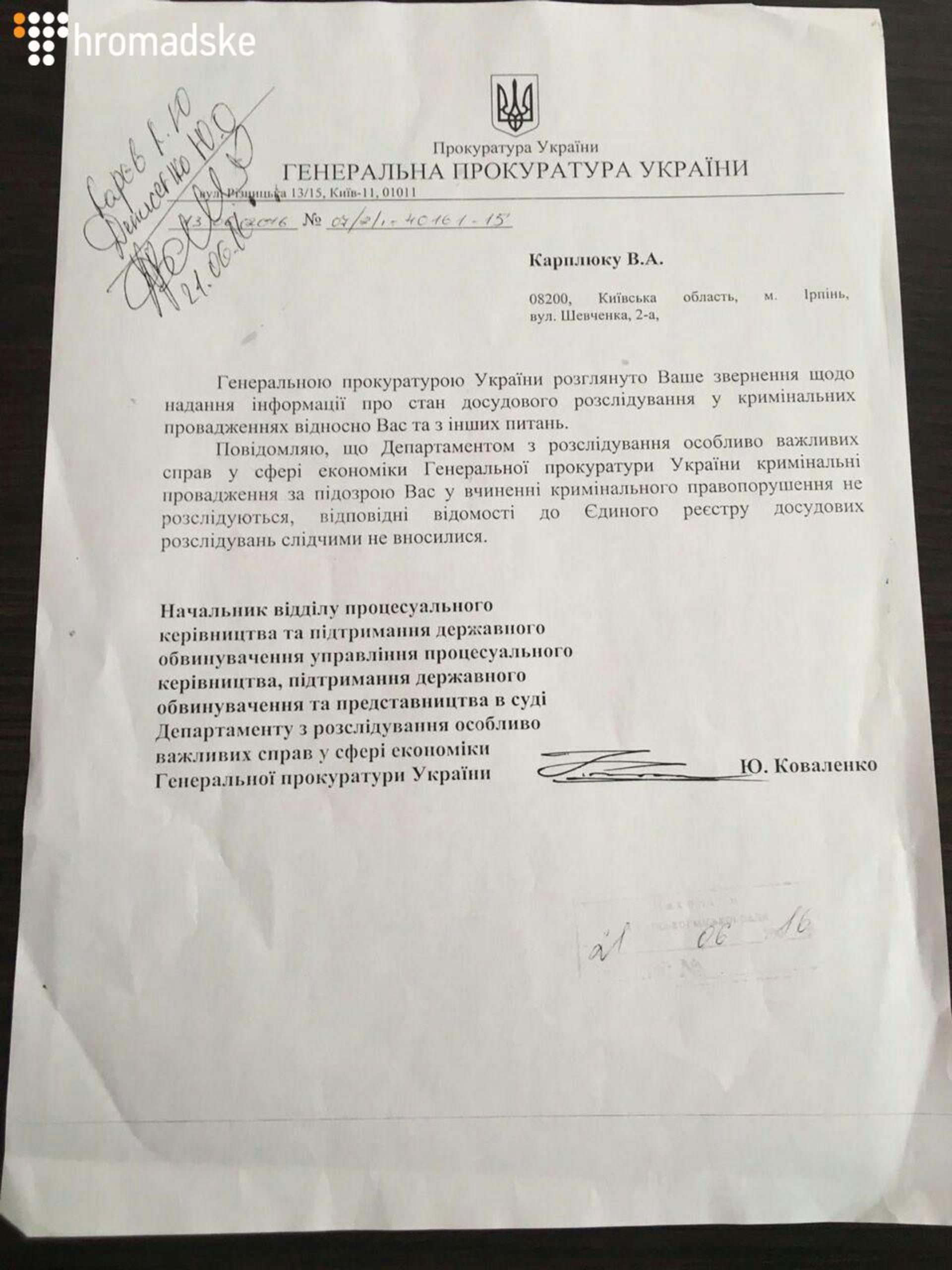 Мер Ірпеня заявляє, що жодних кримінальних справ щодо нього не розслідується  - фото 1