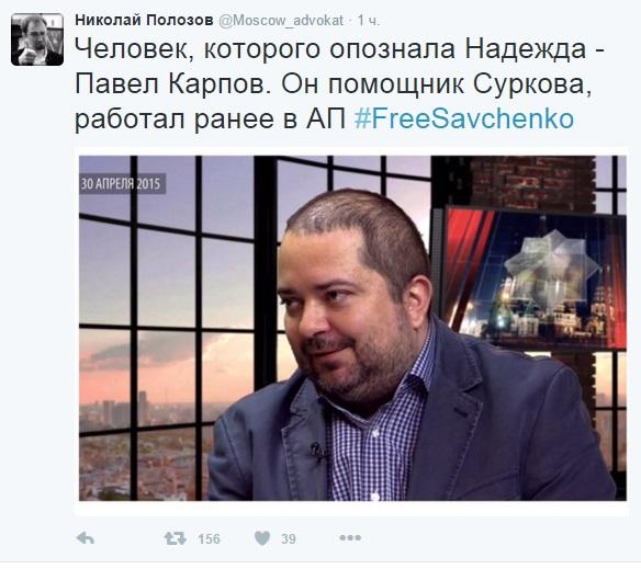 Савченко погодилась свідчити у суді російською (ТЕКСТОВА ТРАНСЛЯЦІЯ) - фото 16