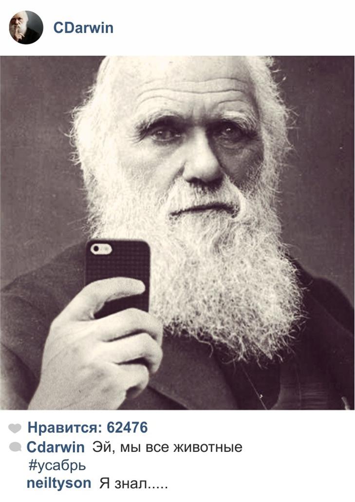 Як би виглядали акаунти історичних особистостей в Instagram - фото 8