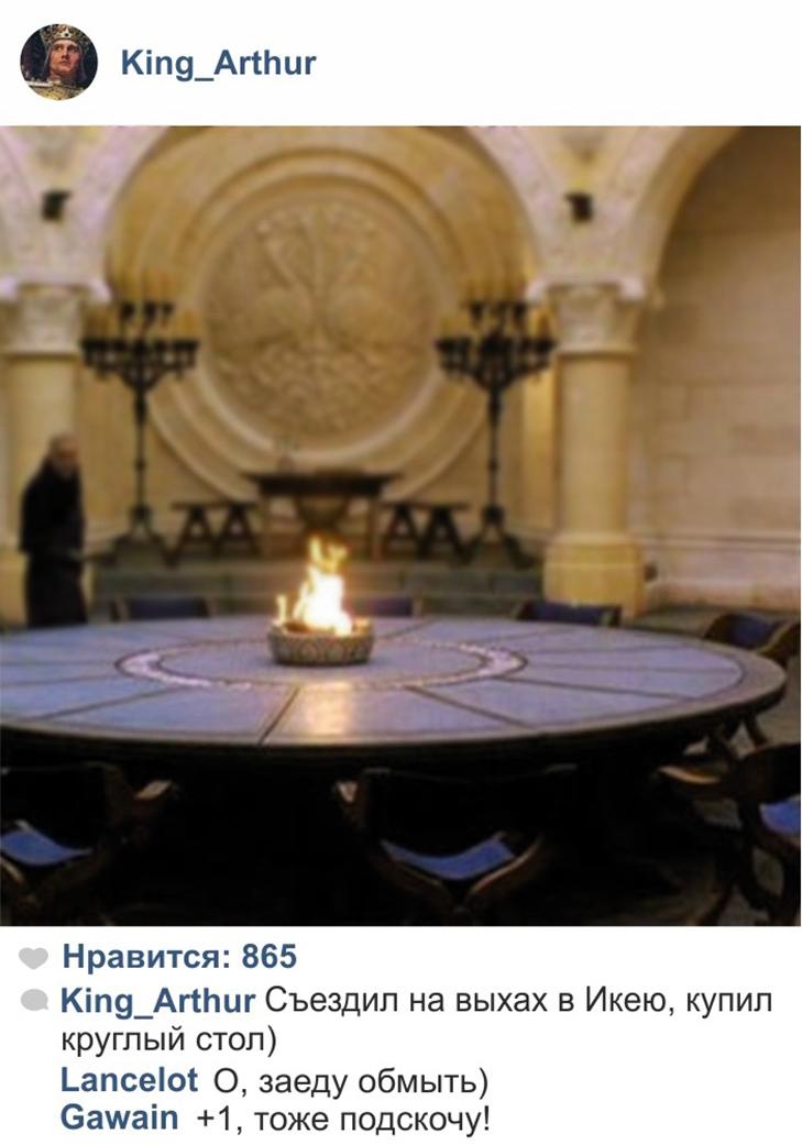 Як би виглядали акаунти історичних особистостей в Instagram - фото 9