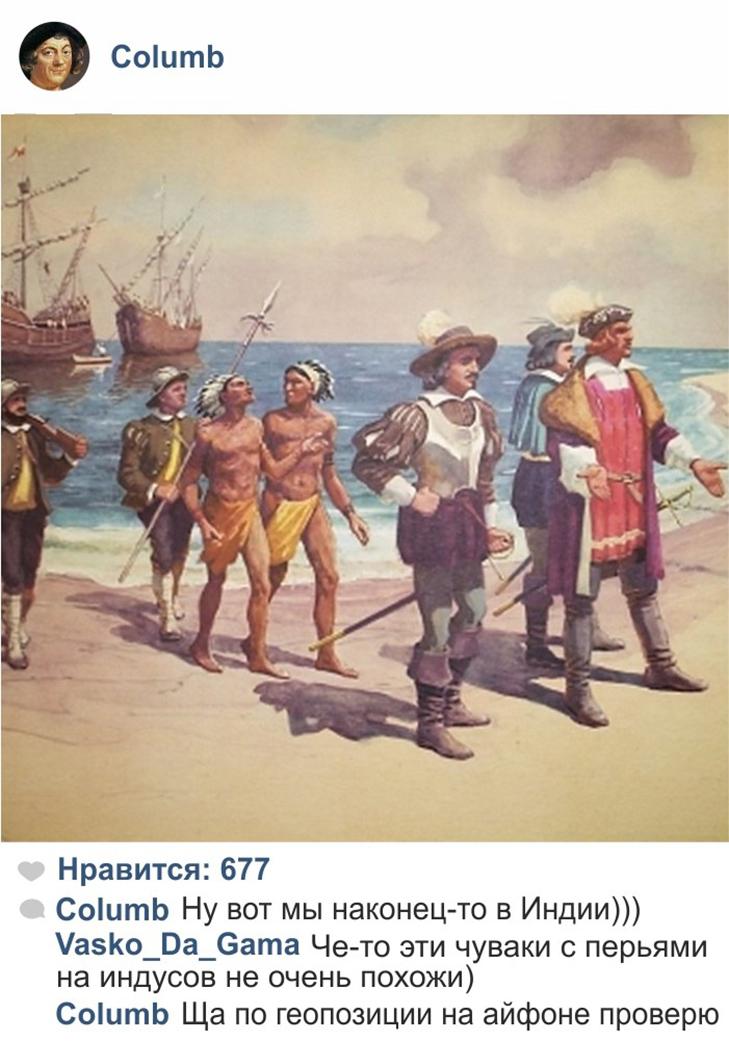 Як би виглядали акаунти історичних особистостей в Instagram - фото 6