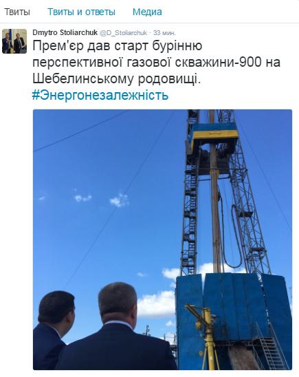 На Харківщині заклали нову газову свердловину - фото 1