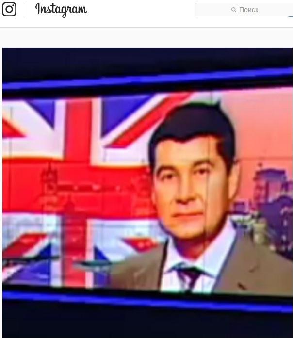 """Онищенко """"загубився"""" у Британії - фото 1"""
