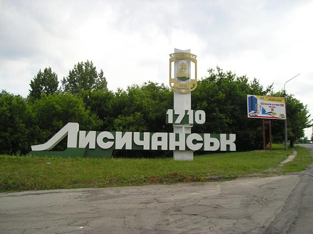 Хто йде в мери міст української Луганщини: перелік від екс-регіоналів до зрадників - фото 2