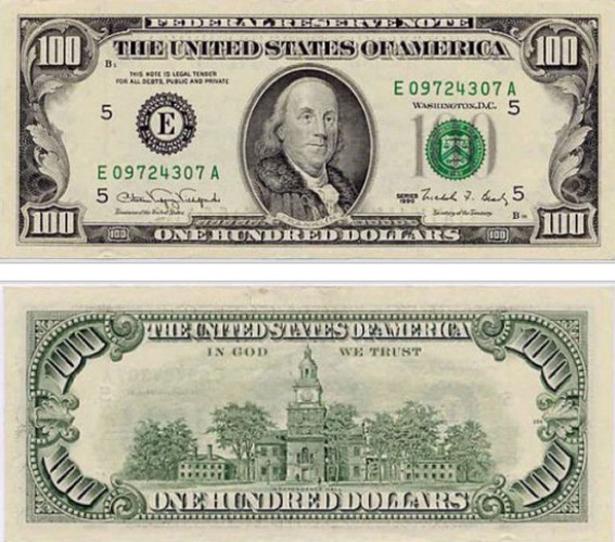 """6 липня """"народився"""" долар (фото) - фото 15"""