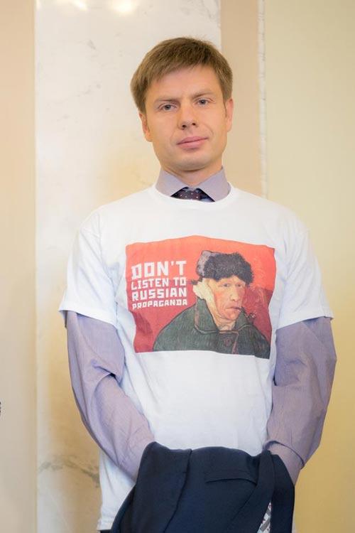 """Про Миколу, який знає що таке """"зрада"""" та зняття санкцій з банди Януковича - фото 2"""