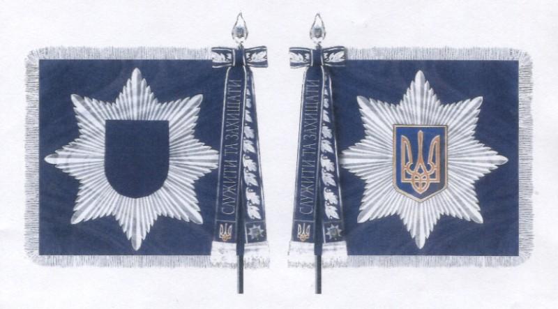 Порошенко заствердив символіку та День Національної поліції - фото 3