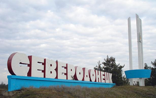 Хто йде в мери міст української Луганщини: перелік від екс-регіоналів до зрадників - фото 1