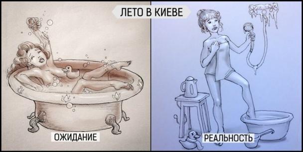 Мертві душі: що робити, коли відключили гарячу воду (ФОТОЖАБИ) - фото 1