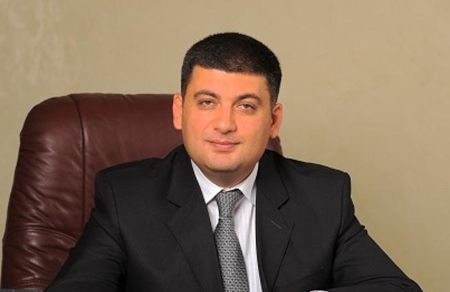 Політичний гороскоп: дізнайся хто ти - Порошенко, Тимошенко чи Ляшко - фото 2