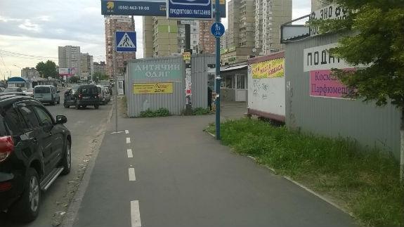 Увесь шик і блиск велодоріжки Кличка зліз за 9 місяців - фото 11