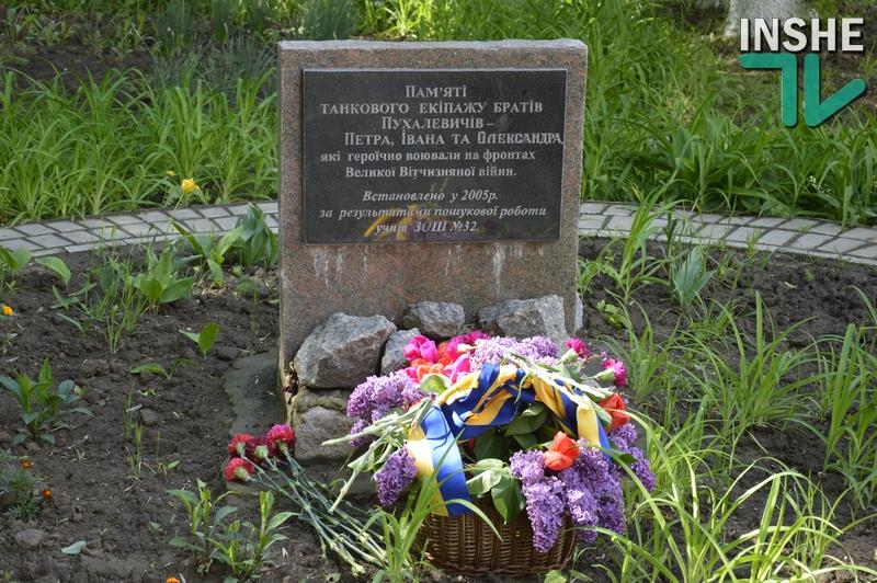 У Миколаєві відкрили меморіальну дошку Герою АТО, який врятував побратимів