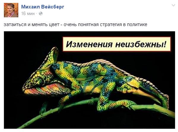 Генпрокуратура Юрського періоду та як Аваков замаскує поліцейських під шаурму - фото 13