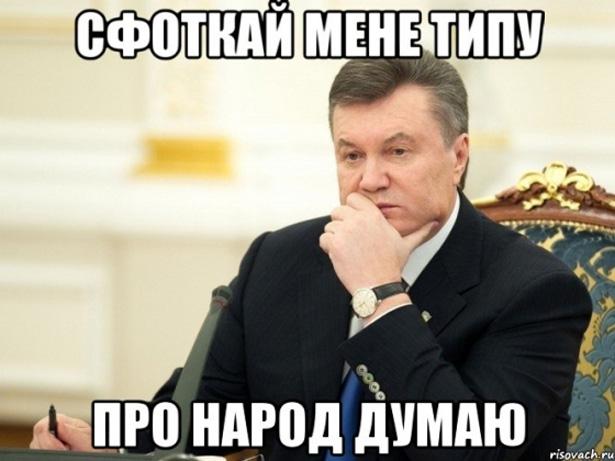 День народження Януковича (ФОТО, ВІДЕО) - фото 13