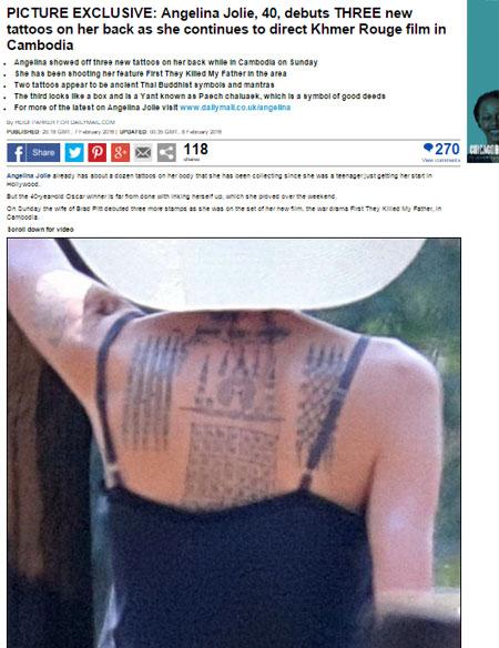 Джолі вибила на собі татуювання-мантри - фото 1