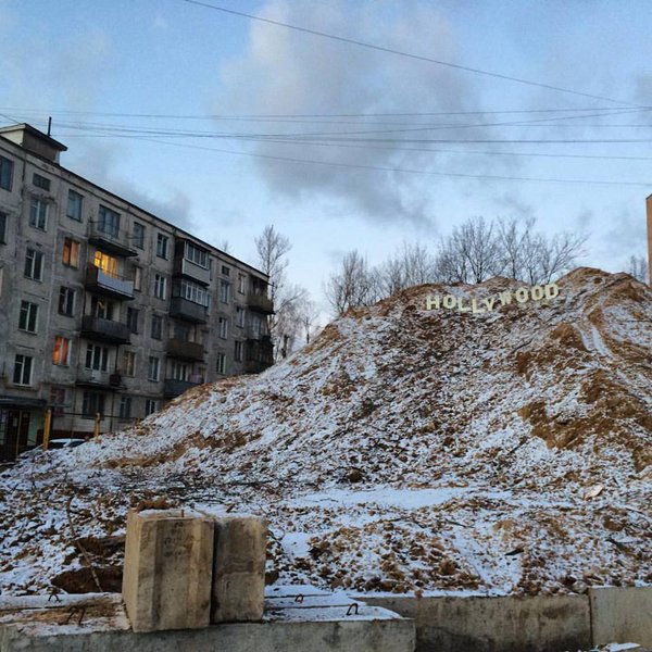 Тлінь та безвихідь: На Росії з'явився свій Голівуд - фото 1
