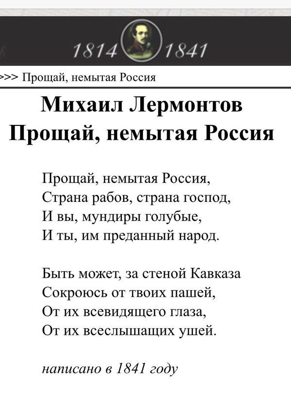 В МЗС цитатою класика відреагували на заборону Геращенко в'їзду на Росію - фото 1