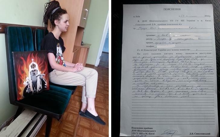 """На """"гундяєвській ході"""" поліція затримала журналістку за портрет Кирила у пеклі - фото 4"""