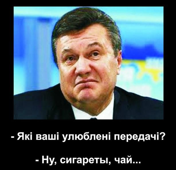 День народження Януковича (ФОТО, ВІДЕО) - фото 10