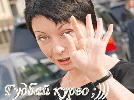 Як в інтернеті тролять затриману Лукаш (ФОТОЖАБИ) - фото 4