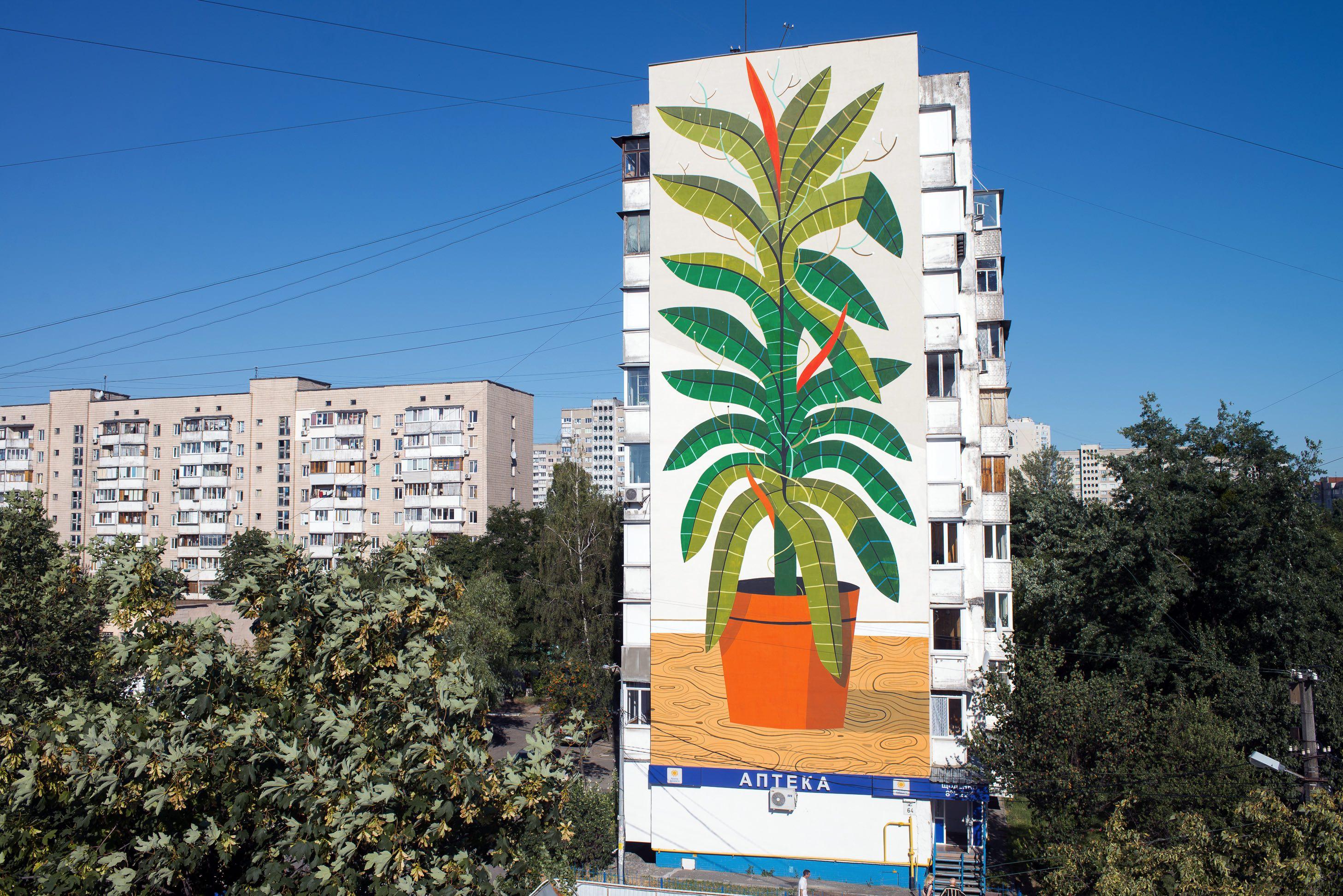 Agostino Iacurci прикрасив дев'ятиповерхівку Києва своїм муралом  - фото 1