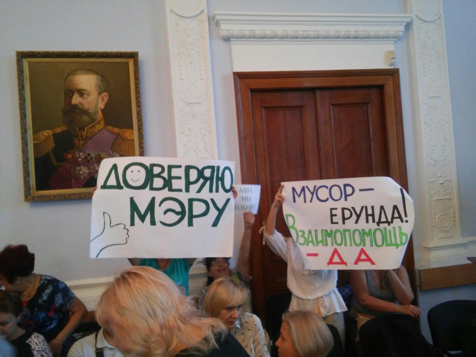У Миколаївську міськраду прийшли активісти на підтримку Сєнкевича - фото 4