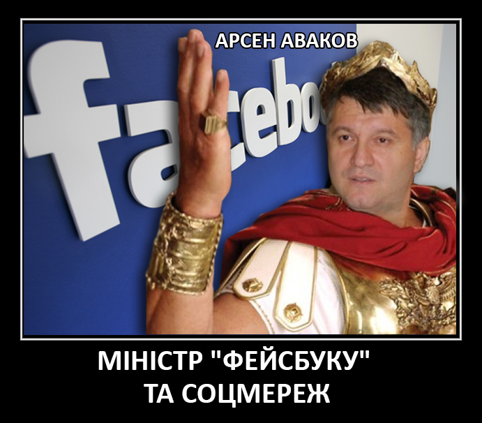 Технократичний Кабмін від Depo.ua (ФОТОЖАБИ) - фото 2