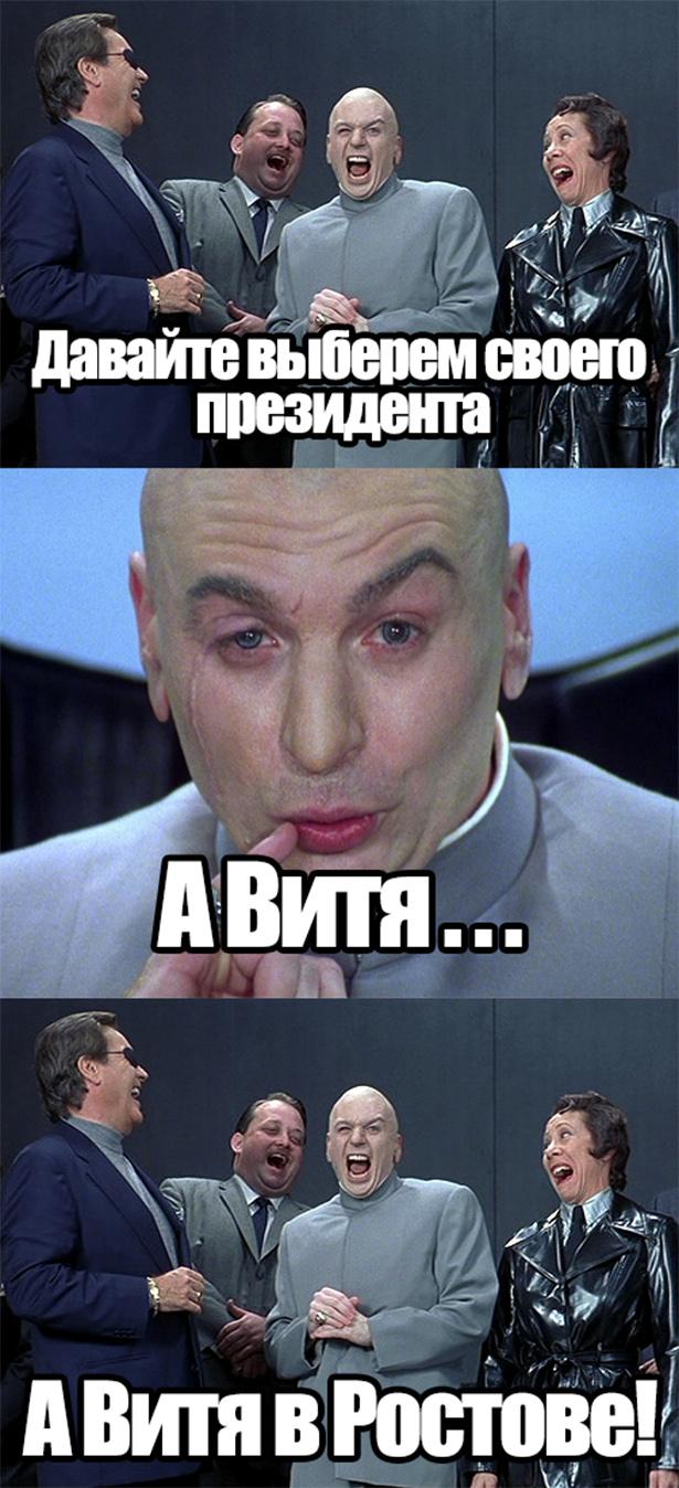 Навіщо Путін сварить Азарова з Януковичем (ФОТОЖАБИ) - фото 1