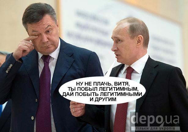 Навіщо Путін сварить Азарова з Януковичем (ФОТОЖАБИ) - фото 5