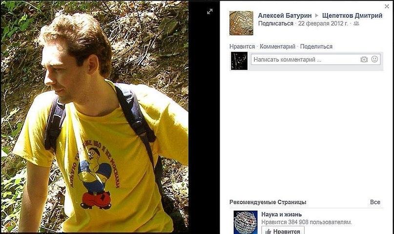 """ФСБ затримало мера Феодосії, який """"дякував Богу, що він не москаль"""" - фото 1"""