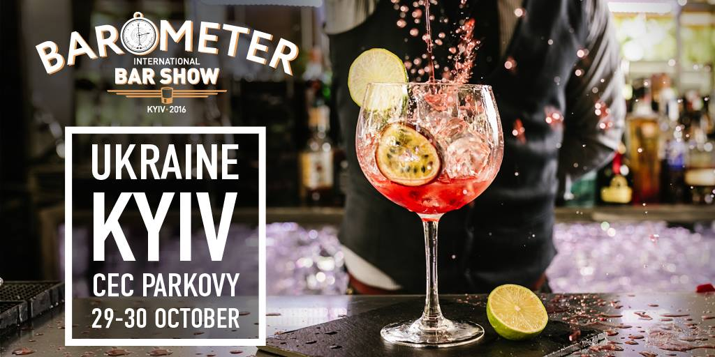 BAROMETER International Bar Show пройде у Києві - фото 1