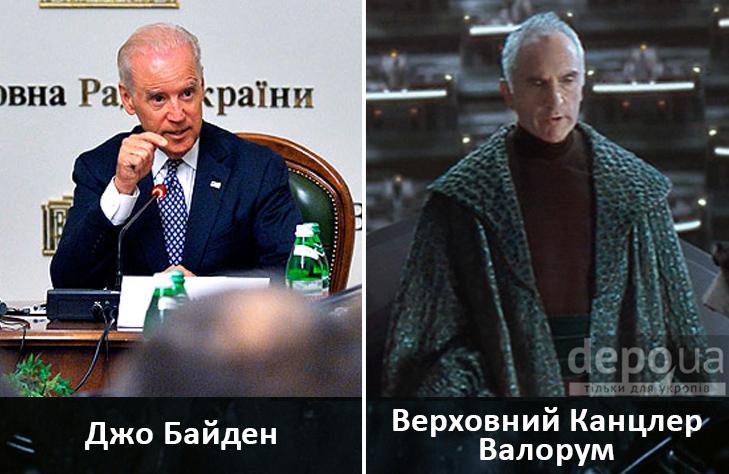 Політики та Зоряні Війни - фото 14