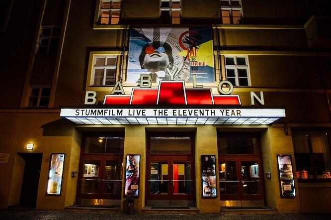 Фонд Янковського в Берліні підтримав молодих українських режисерів - фото 1