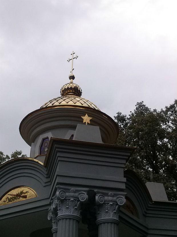 Як архітектори Кернеса схрестили богослужіння і Радянський Союз - фото 3