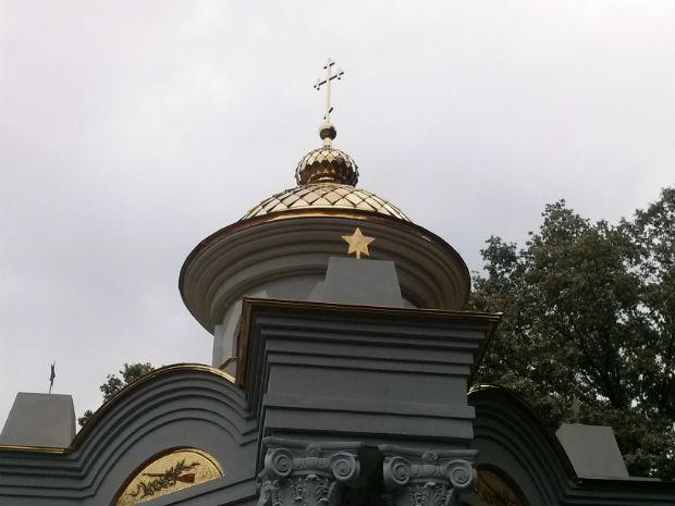 Як архітектори Кернеса схрестили богослужіння і Радянський Союз - фото 1