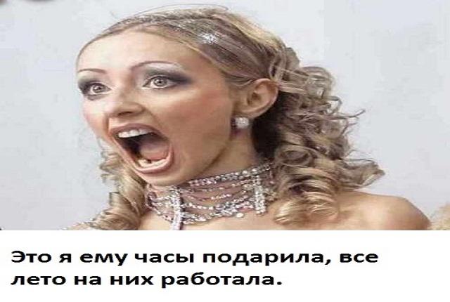 Гламурна дружина Пєскова: ТОП-7 фотожаб про Тетяну Навку - фото 1