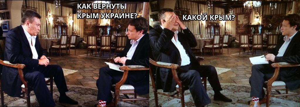 Як Янукович давав інтерв'ю ВВС (ФОТОЖАБИ) - фото 5
