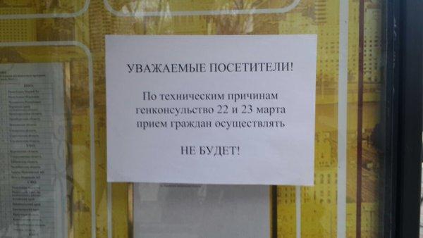 Харків'яни під консульством Росії вимагають свободи для Савченко  - фото 3