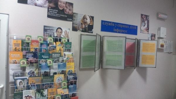 У Вінниці відкрився Центр допомоги бійцям АТО - фото 2