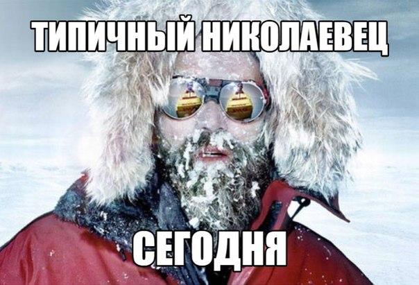 Як миколаївський сніг підірвав соцмережі (ФОТОЖАБИ) - фото 6