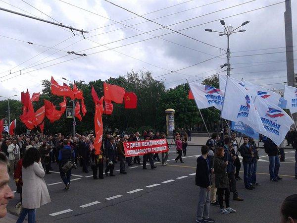 """""""Первомам"""" нашвидкуруч: Як в окупованому Донецьку відзначали """"свято трудящих"""" - фото 4"""