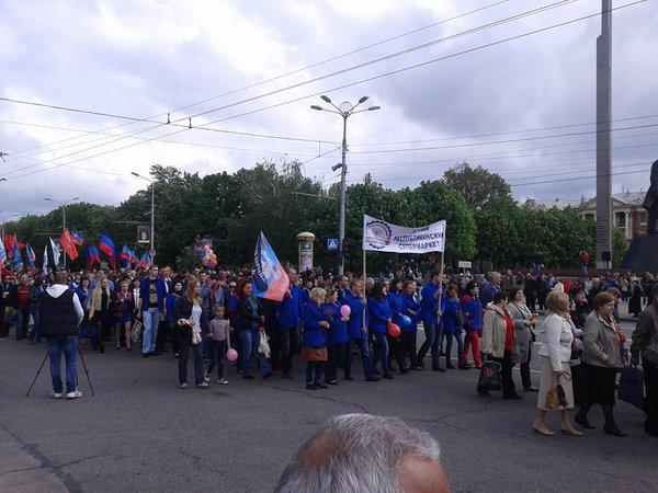 """""""Первомам"""" нашвидкуруч: Як в окупованому Донецьку відзначали """"свято трудящих"""" - фото 3"""