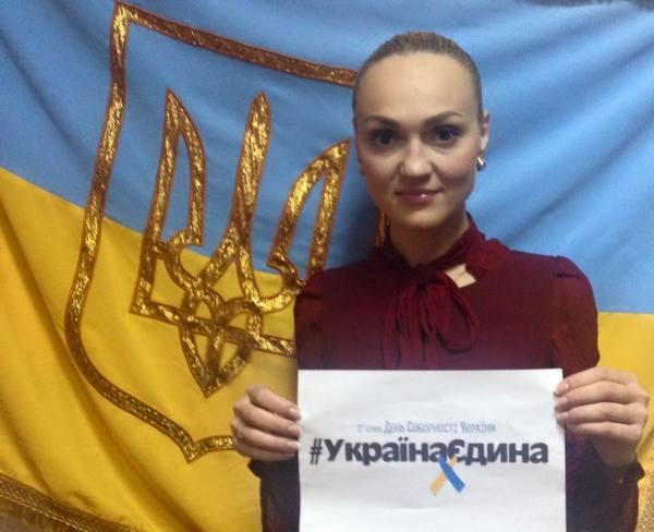 Вінничан закликають єднатися у соцмережах  - фото 2