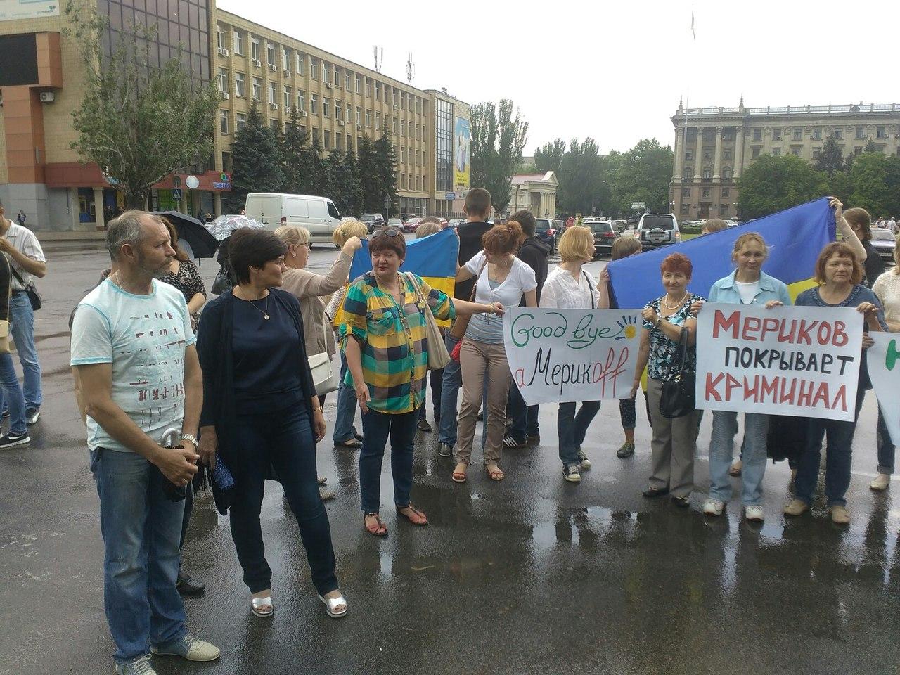 Goodbye МерікOFF: у Миколаєві вимагають від Порошенка звільнення голови ОДА - фото 5