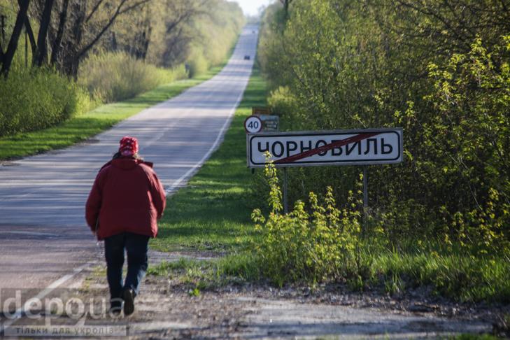 Чорнобиль - фото 52