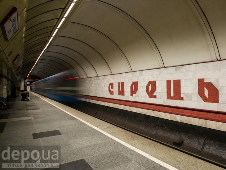 Львівська брама - фото 3
