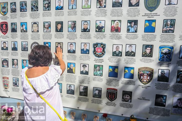 Як бійці добробатів поминали побратимів, загиблих під Іловайськом - фото 17