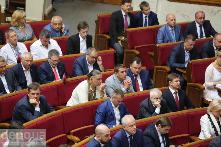 """""""Перше вересня"""" Верховної Ради (ФОТОРЕПОРТАЖ) - фото 16"""