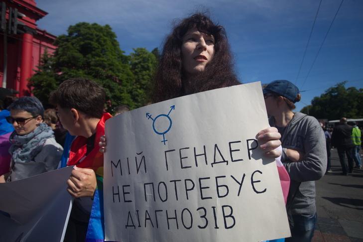 Як пройшов Марш рівності у Києві - фото 6